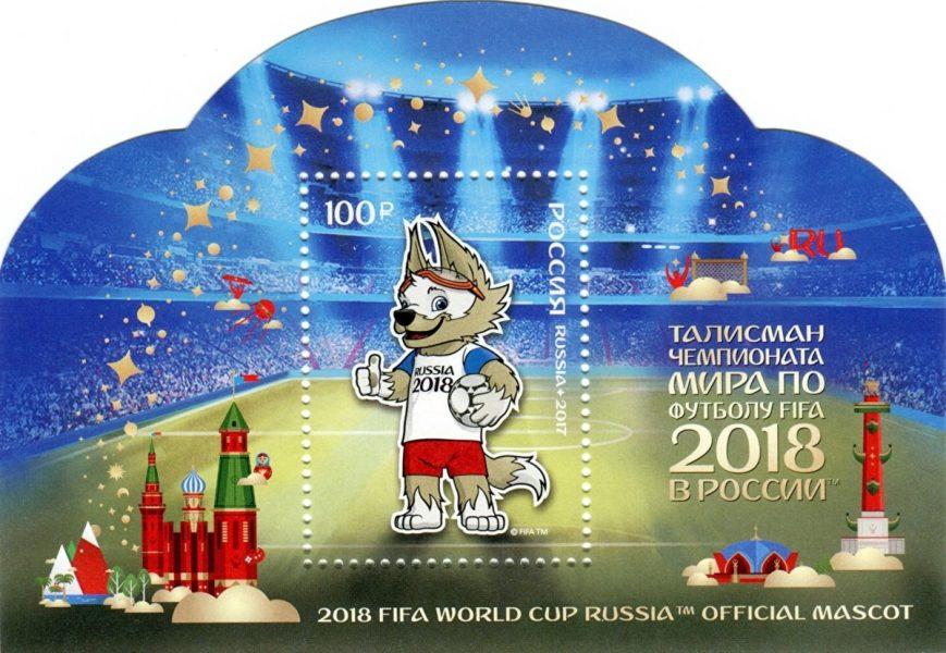 Francobollo con la mascotte di Russia 2018
